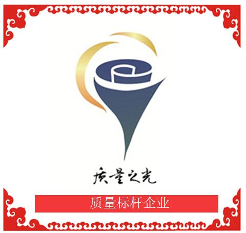 质量之光倒计时| 索邦领奖团奔赴北京只为……