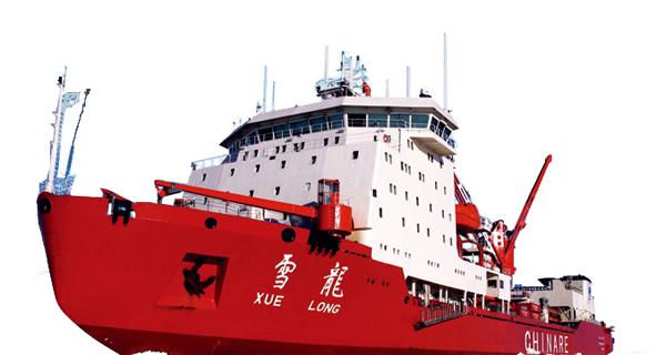 索邦资讯_中国第32次南极科学考察队7日出发