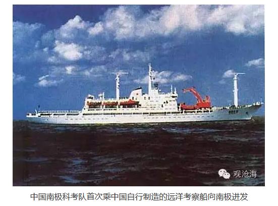 31年前的今天,中国人开启了独立探索极地的伟大征程!