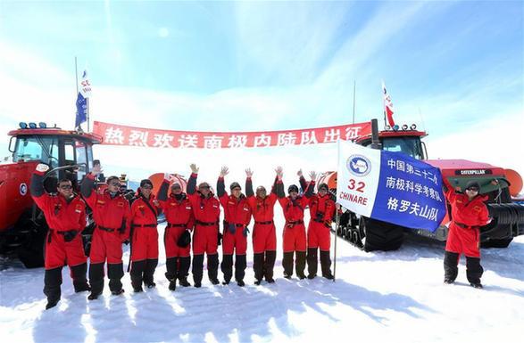 索邦企鹅君:中国科考队兵分两路向南极内陆进发