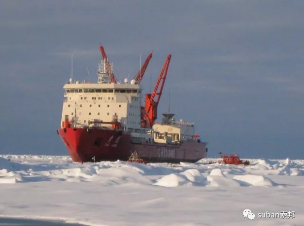 我国第34次南极考察队圆满完成了科考任务返航