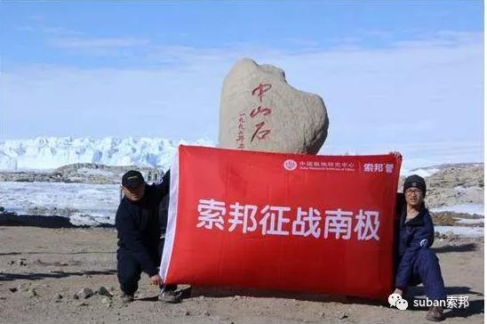 """南极""""沉睡的巨人""""托滕冰川正在从底部融化,海平面恐上升3米"""