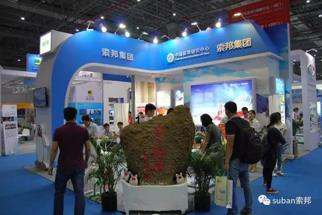 索邦2017上海国际建筑水展