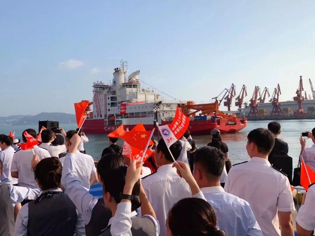 中国第36次南极考察新闻发布会新闻通稿