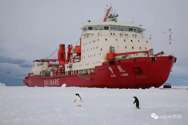 索邦管 南极用 | 中国极地研究中心领导莅临我司考察