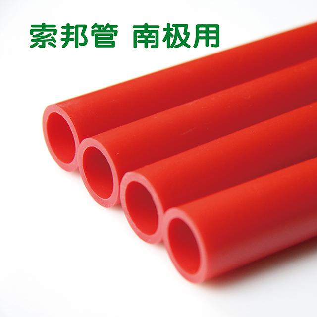 索邦PERT地暖管,多色可选,给您精彩生活