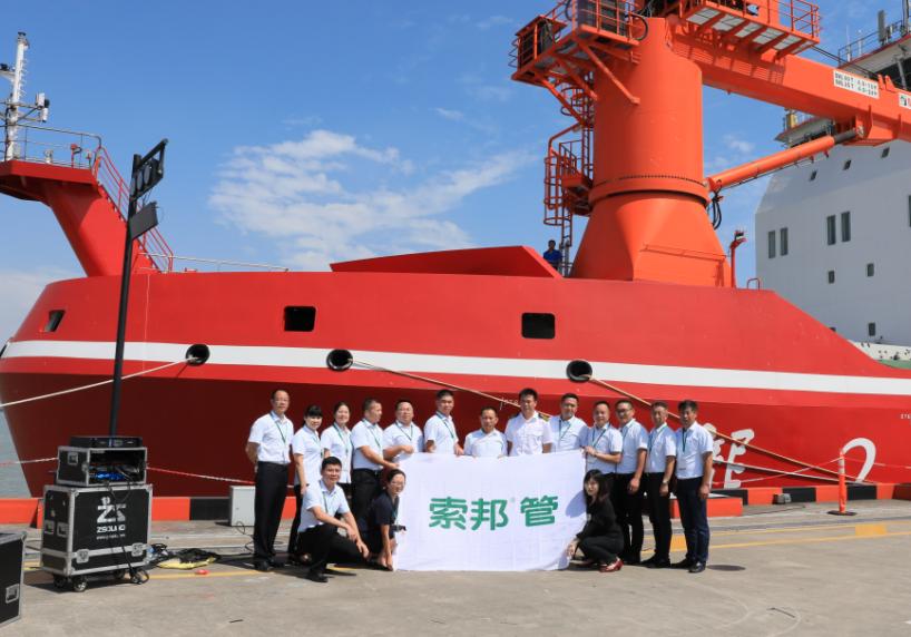 """索邦新闻:""""雪龙2""""号从上海-深圳-出征南极!"""