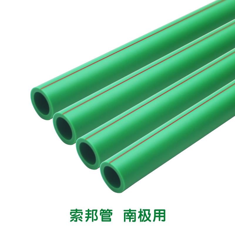 精品ppr绿色管材