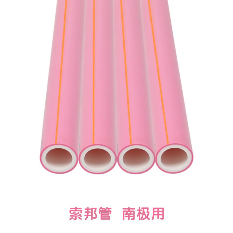 精品冷热水管材